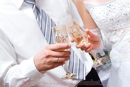 Изображение - Первый тост на свадьбу 10_4_3