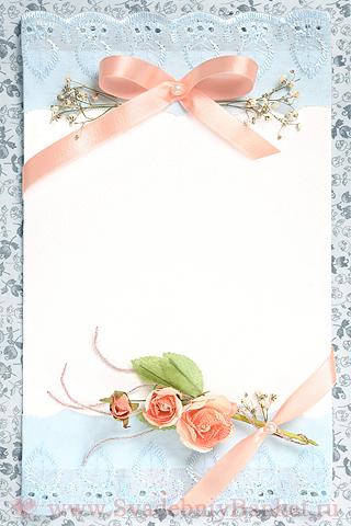 Свадебные приглашения на свадьбу