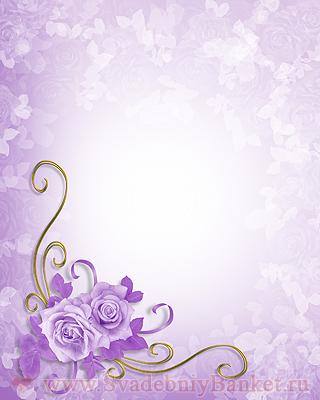 Свадебные приглашения - шаблоны