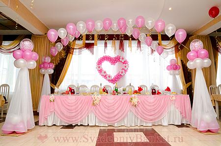 Стол жениха и невесты - оформление на свадьбу