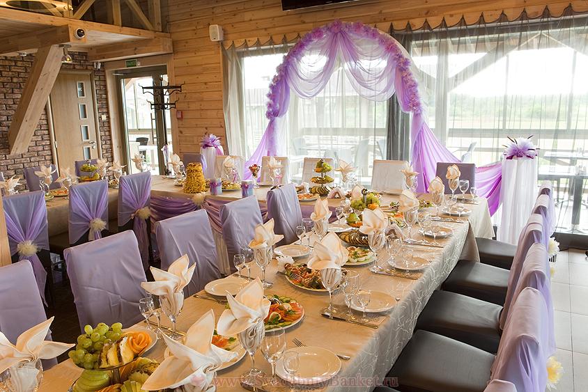 Свадебный стол меню