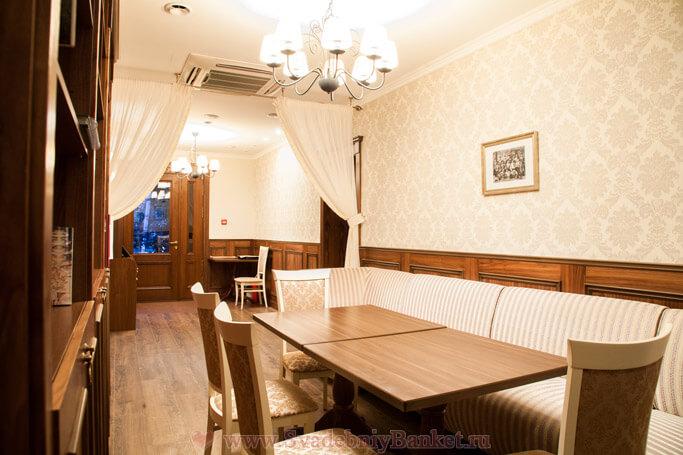 Зал Библиотека ресторана Русское Подворье