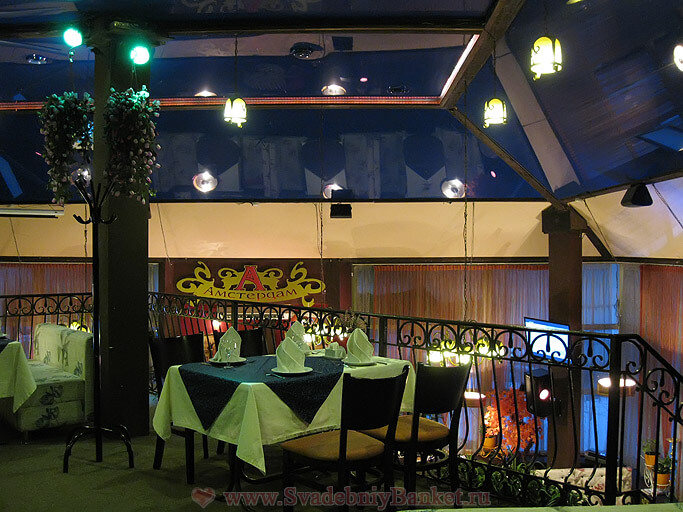 Амфитеатр ресторана Амстердам