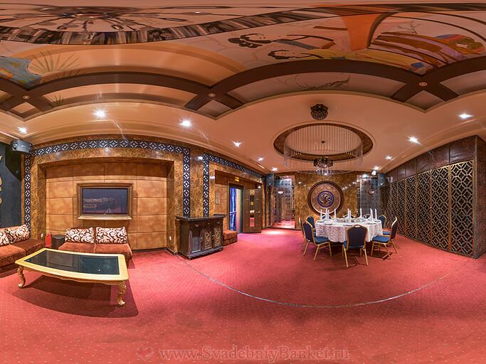 Зал №2 Empress Hall