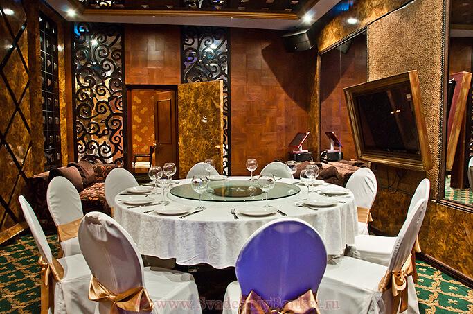 Зал №7 VIP Empress Hall