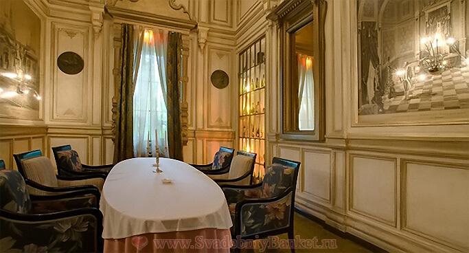 Кабинет ресторана Паризьен