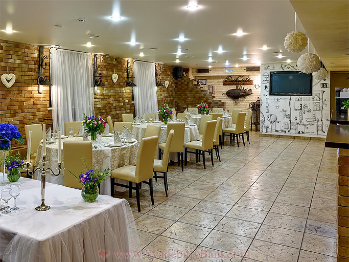 Большой зал Pro Cafe