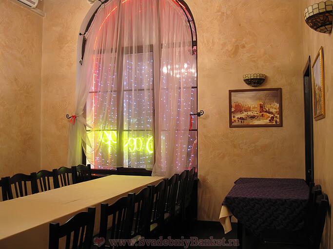 Малый зал ресторана У трёх сестёр