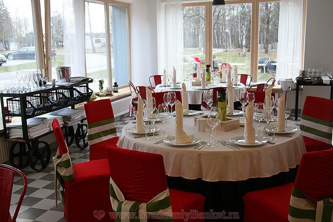 Ресторан парк-отеля Белые аллеи