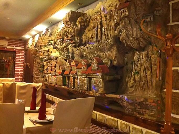 Зал Европа ресторана Старый город
