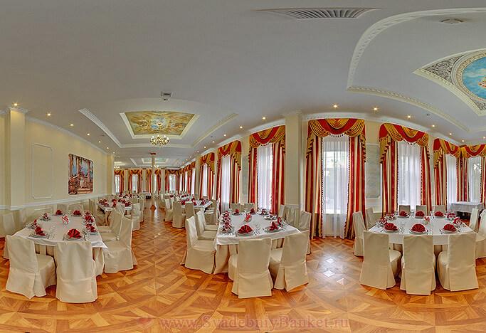 Зал Версаче ресторана Старый город