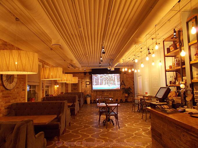 Зал кафе Сицилия