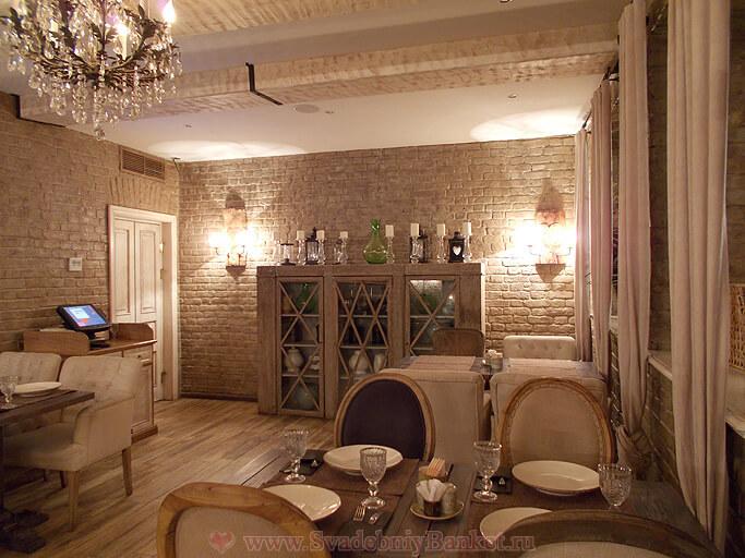 Каминный зал Блюм кафе