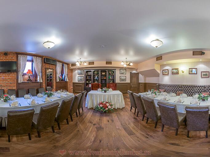 Банкетный зал ресторана Оффер