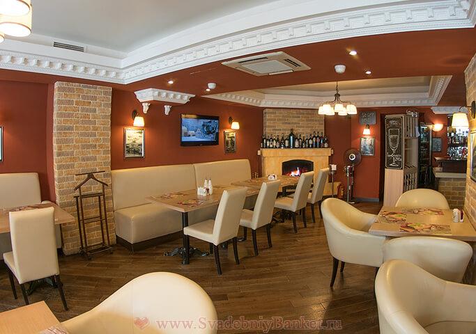Кафе Casa di Mosca