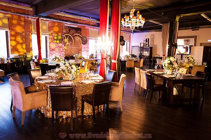 Зал Apartment (Октябрь Event Hall)