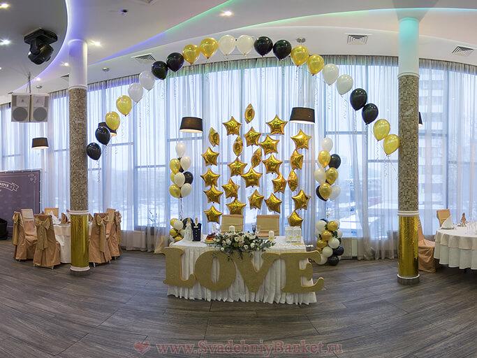 2-ой этаж ресторана Мархал
