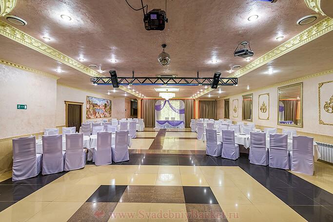 Зал Версаль ресторана Авиньон в Ясенево