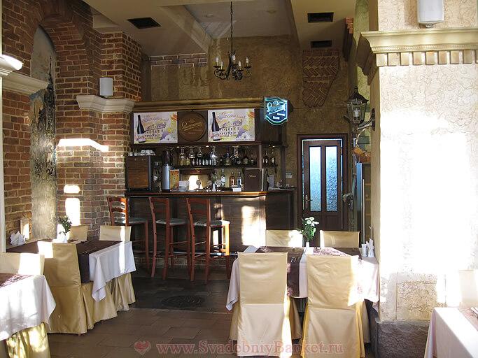 Кафе-бар гостиницы Славянка