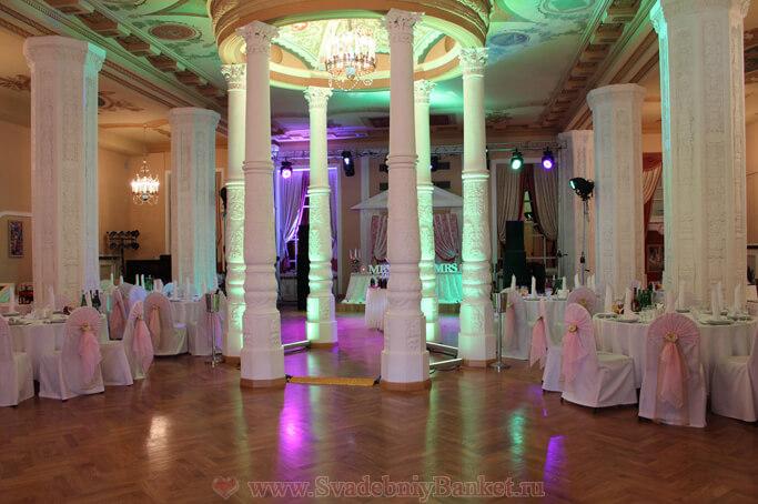 Колонный зал Гранд Холл