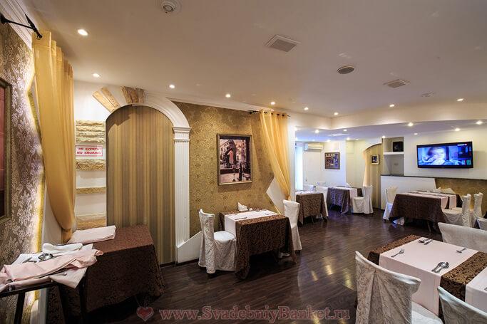 Малый зал ресторана Берлинский дворик