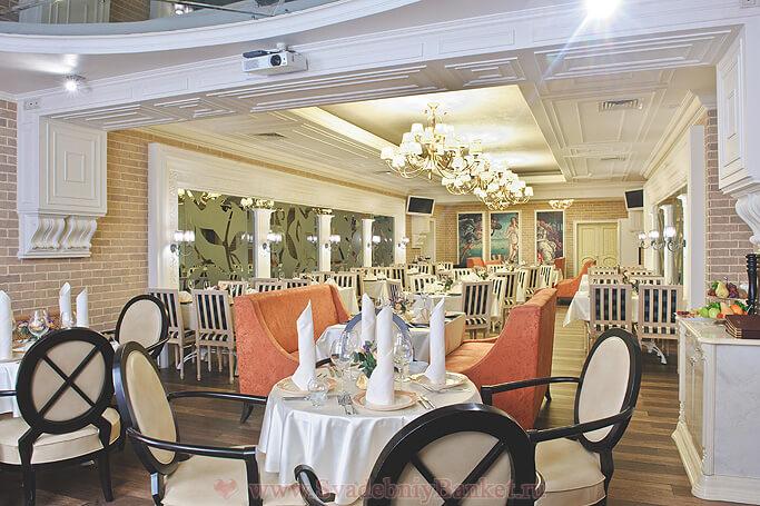 Банкетный зал ресторана гостиницы Фонда